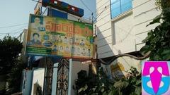 Purnodaya English Medium School