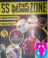 S.S Fitness Gym