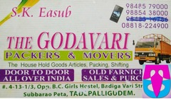 THE GODAVARI PACKERS & MOVERS