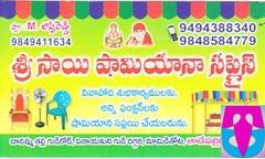Sri Sai Shamiyana Suppliers