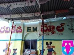 Mandalam first in GPA 10/10 V.Venuka Rani  RAVI TEJA E.M SCHOOL