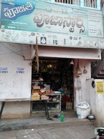 Pujitha Pooja Stores