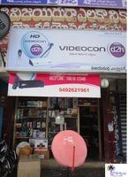 Sri Vijaya Durga Electronics
