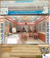 Sai Srirama Eye Clinic & Opticals
