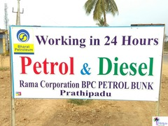 Rama Corporation BPC Petrol Bunk