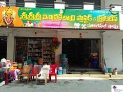 Sri Sri Sri Indrakeeladri Plastics & Crockeries