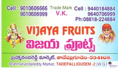 Vijaya Fruit Market