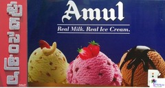 Amul Food Central