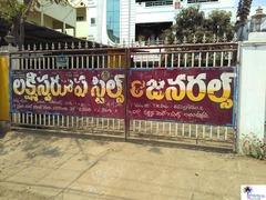 Lakshmi Swarupa Steels & Generals