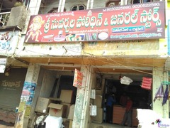 Sri Suvarchala polythene & General Stores