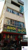 Ashok Silk House