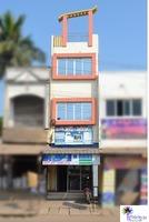 Sandeepthi Net Cafe & S.B.I. CSP