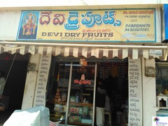 Devi Dry Fruits
