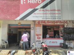 Sri Satya Durga Auto Mobiles
