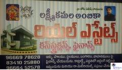Lakshmi kamala Ambica Real Estate