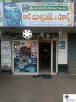 Sri Sampadh Vinayaka Car Accessories & Decors