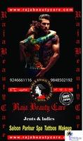 Raja Beauty care (Gents & Ladies)