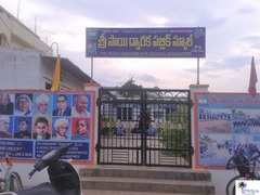 Sri Sai Dwaraka Public School