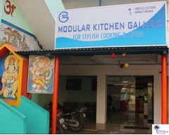 Gilma Modular Kitchen Gallery(Pavani Enterprises)