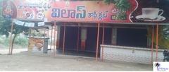 Sri Rajarajeshwari Villas Coffee Club