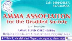 Anna Association For The Disabled Society