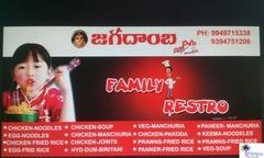 Jagadhamba Family Restro