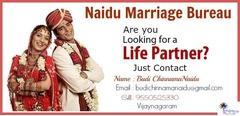 Naidu Marriage Bureau