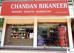 Chandan Bikaneer