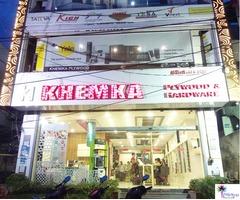 Khemka Plywood & Hardware