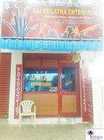 Sai Srilatha Enterprises