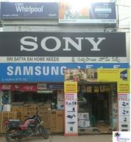 Sri Satya Sai Home Needs