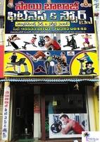 Sai Balaji Fitness & Sports
