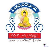 Siddhartha Vidyalaya