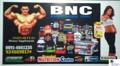 Branded Nutrition Centre