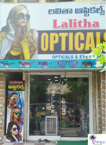 1c56b02cd2cea9 Andhra Pradesh   India   Opticals   tringcity.in   Lalitha Opticals   Eye  Clinic