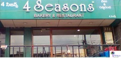 4 Seasons ( Restaurant & Bakery )