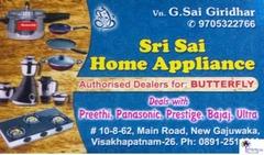 Sri Sai Home Appliance