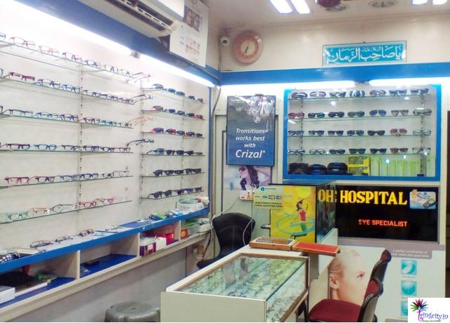 5fd49cb68dcaa8 Vizag   Andhra Pradesh   India   Opticals   tringcity.in   Blue Lens ...