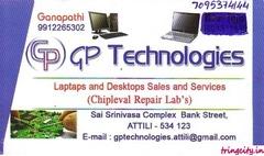 GP Techanologies