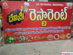 Devi Sri Restaurant