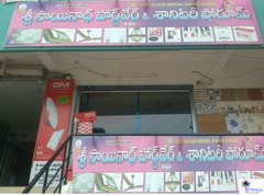 Sri Sainadh Hardware & Sanitary Showroom