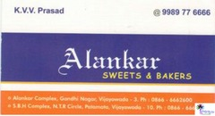 Alankar Sweet & Bakers