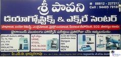 Sri Pavani X-Ray & Daignostic Centre