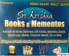 Sri Krishna Books and Mementos
