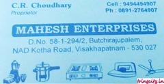 Mahesh Enterprises