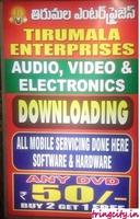 Tirumula Enterprises