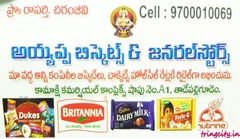 Ayyappa Biscuits and General Stores
