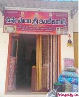 Usha Sai Sri Interiors