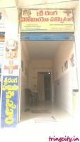 Sri Ranga Homeo Clinic
