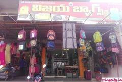 Vijaya Bags